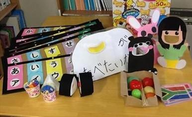 福島県立須賀川支援学校郡山校よりお便りいただきました